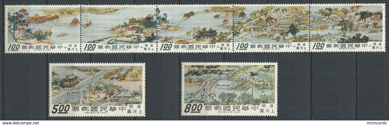254 FORMOSE 1968 - Yvert 611/17 - Tapisserie Ville De Chine Pont Temple - Neuf ** (MNH) Sans Trace De Charniere - 1945-... Repubblica Di Cina