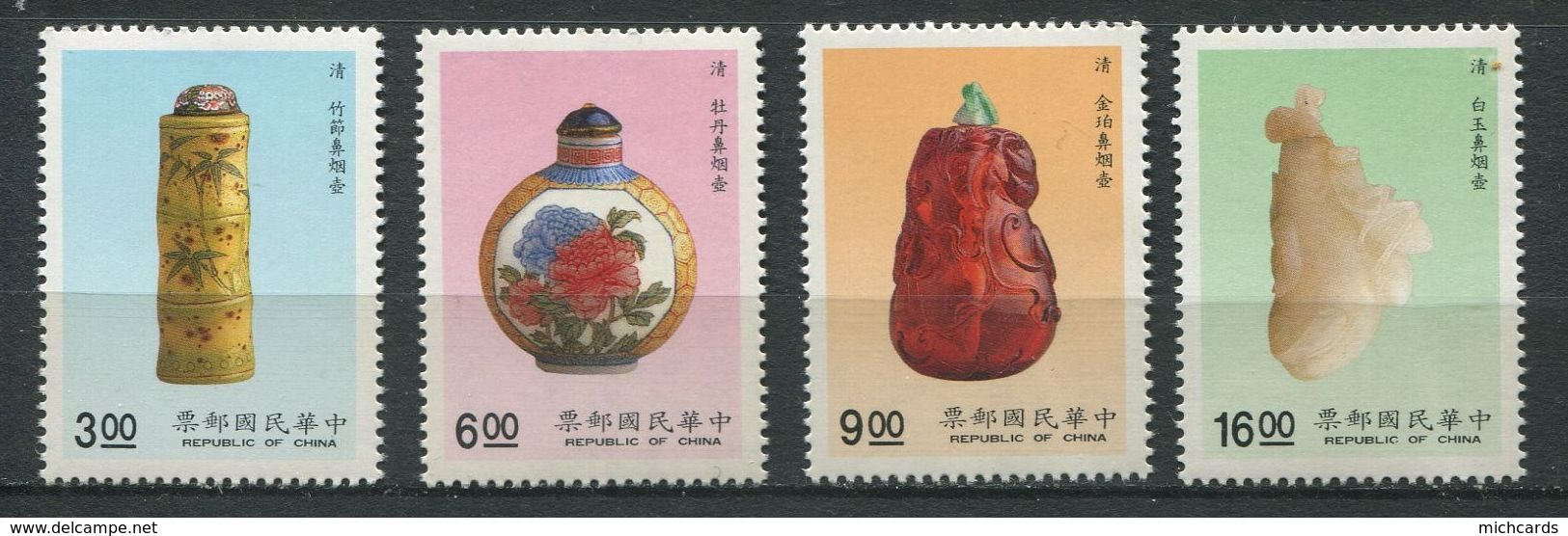 254 FORMOSE 1990 - Yvert 1854/57 - Tabatiere - Neuf ** (MNH) Sans Trace De Charniere - 1945-... Republic Of China