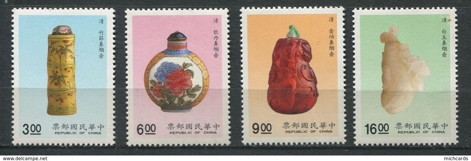254 FORMOSE 1990 - Yvert 1854/57 - Tabatiere - Neuf ** (MNH) Sans Trace De Charniere - 1945-... Republiek China