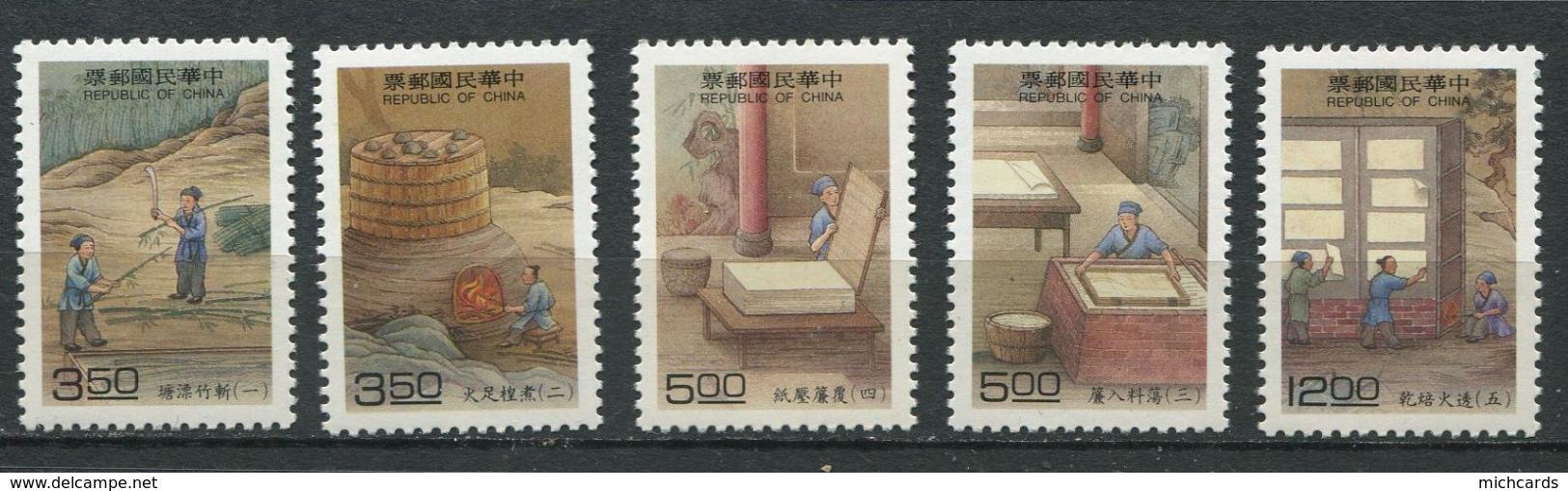 254 FORMOSE 1994 - Yvert 2095/99 - Fabrication Du Papier Bambou - Neuf ** (MNH) Sans Trace De Charniere - 1945-... Republik China