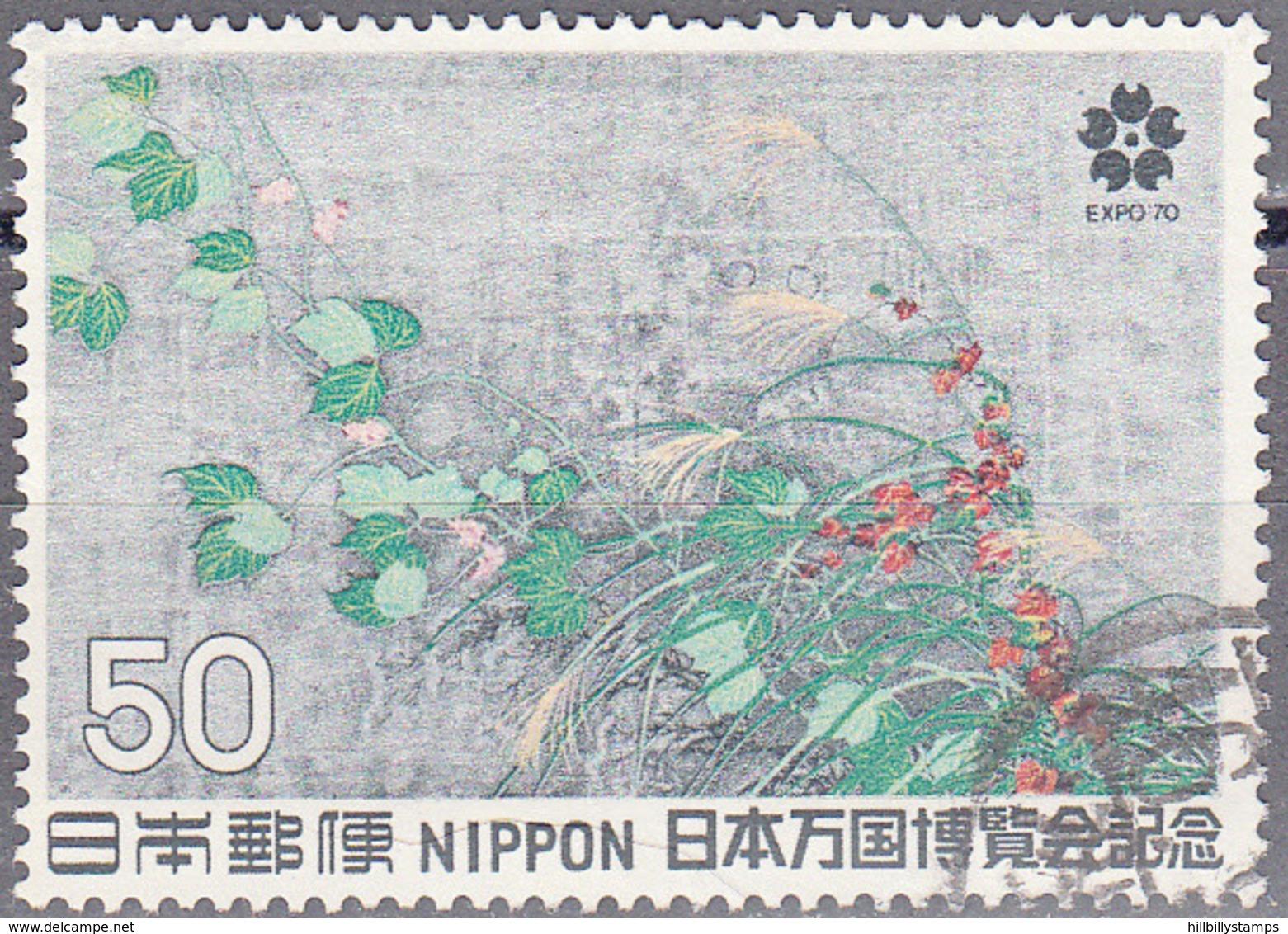 JAPAN    SCOTT NO. 1031     USED      YEAR  1970 - 1926-89 Emperor Hirohito (Showa Era)