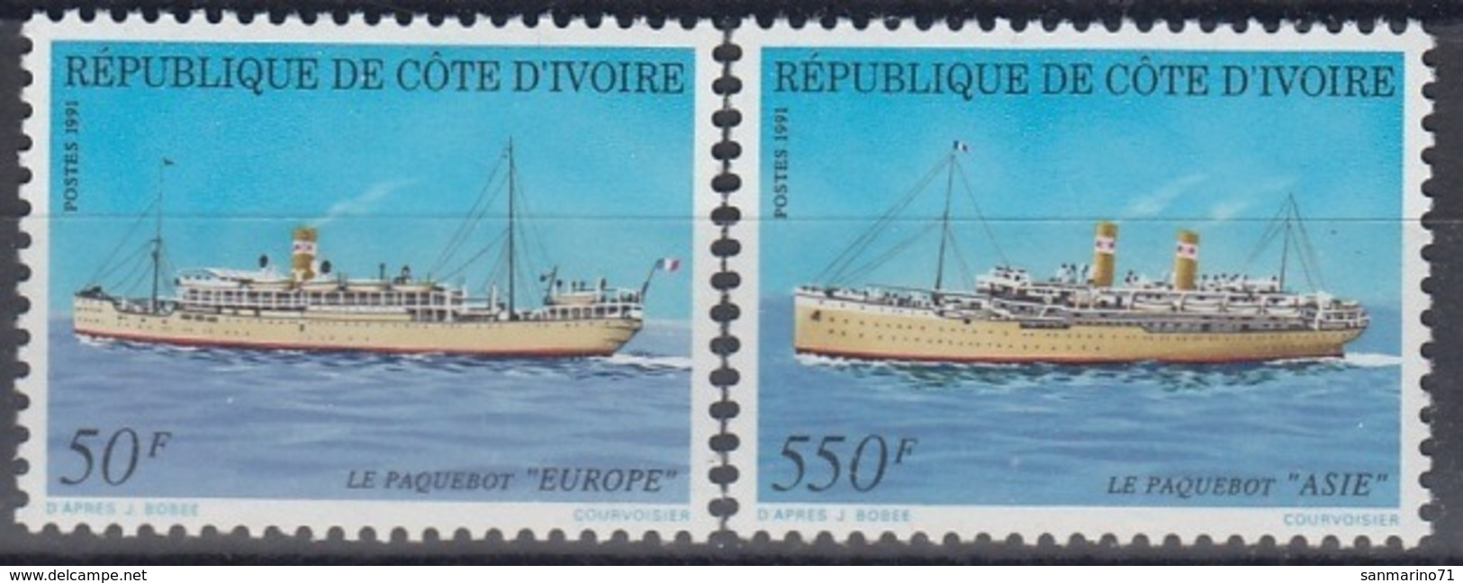IVORY COAST 1047-1048,unused,ships - Costa De Marfil (1960-...)