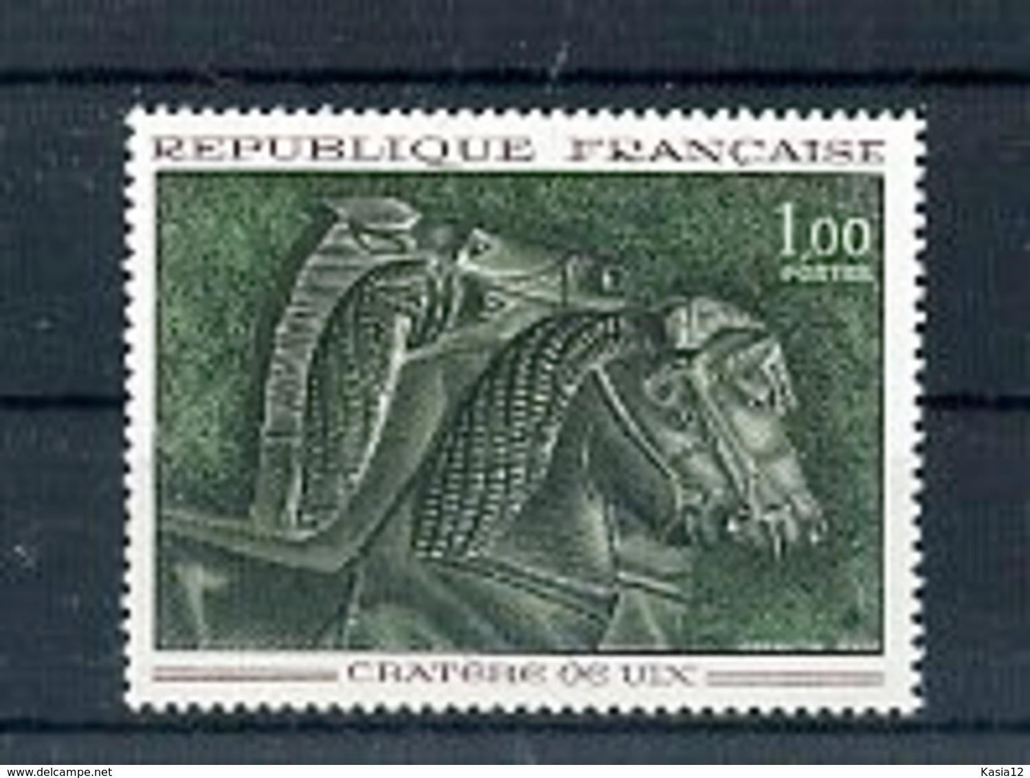 A25045)Frankreich 1541** - Ungebraucht