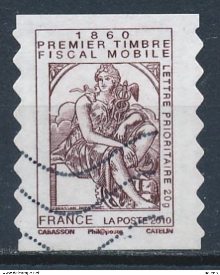 France - 150 Ans Du Timbre Fiscal YT A507 Obl. Ondulations - Adhésifs (autocollants)