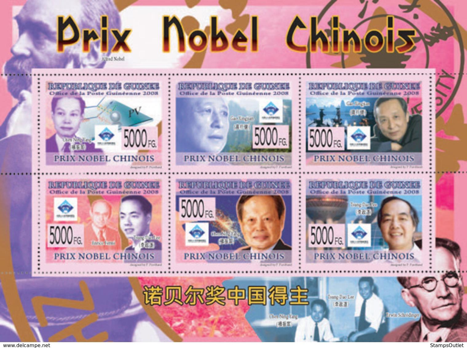 Guinea 2008 MNH - CHINESE NOBEL PRIZE: Chen Ning Yang, Gao Xingjian, Enrico Fermi. YT 3894-3899, Mi 6130-6135 - Guinée (1958-...)