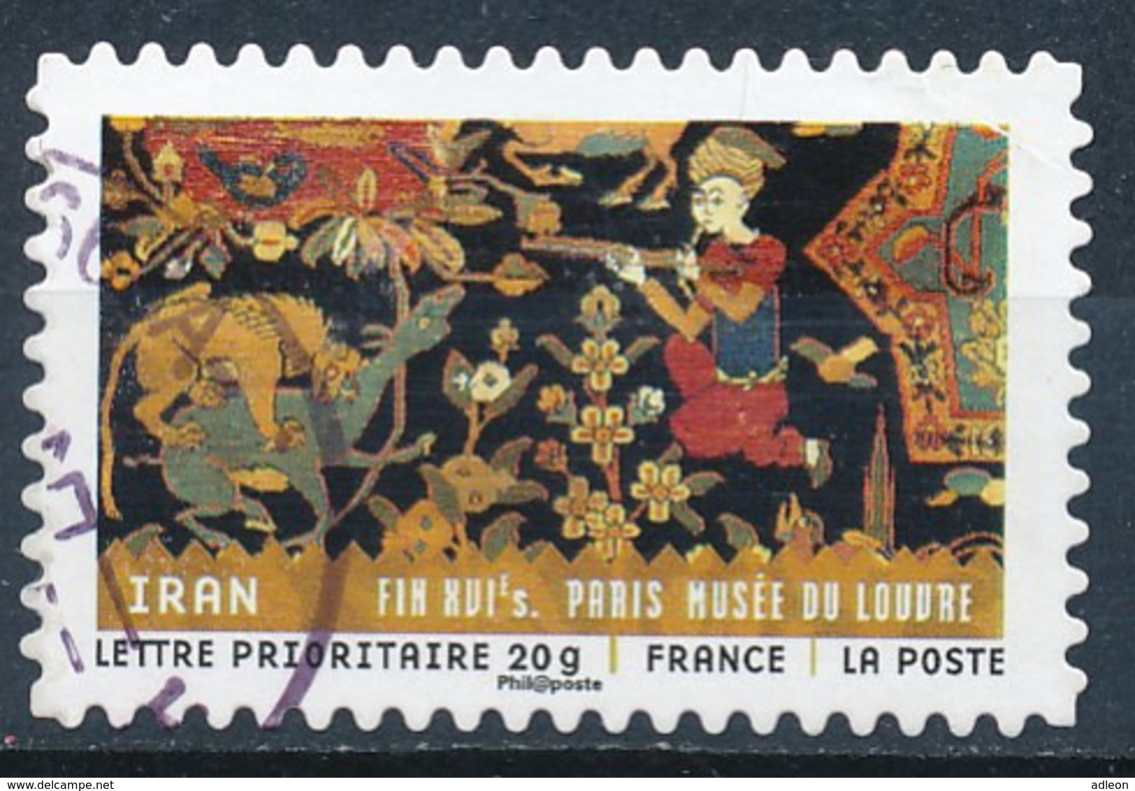 France - Tissus Du Monde - Iran YT A516 Obl. Cachet Rond - Adhésifs (autocollants)