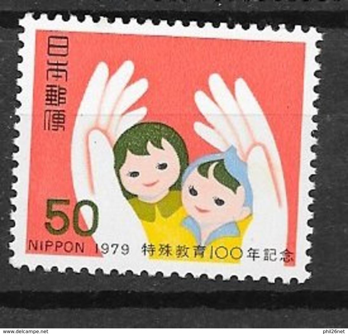 Japon N ° 1282  Enfance    Neuf * * TB = MNH VF Soldé ! ! ! Le Moins Cher Du Site ! ! ! - Dolls