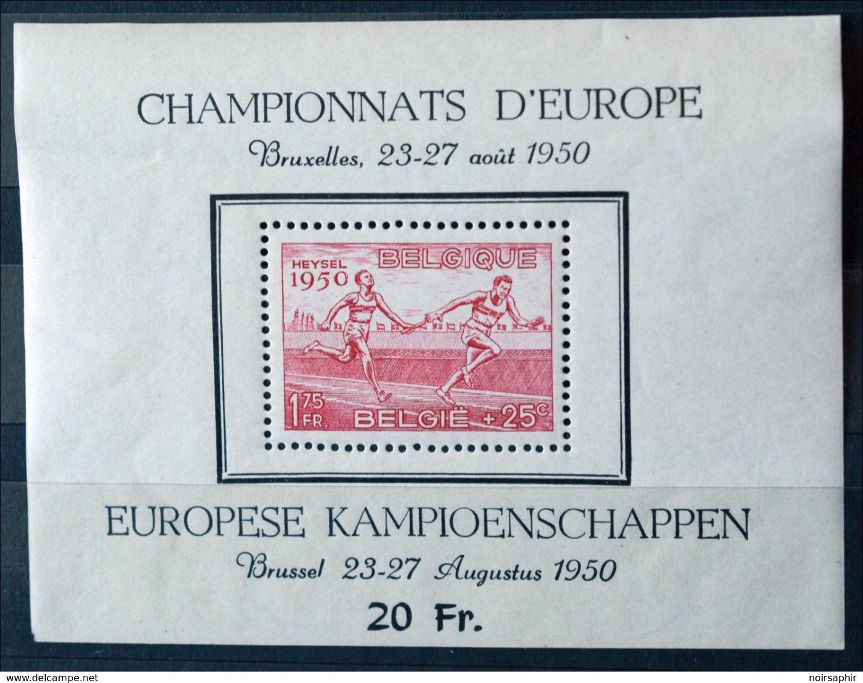 BELGIQUE BLOC FEUILLET 29 BRUXELLES 23-27 AOUT 1950 CHAMPIONNAT EUROPE HEYSEL ATHLÉTISME SPORT KAMPIOENSCHAPPEN MNH - Blocks & Sheetlets 1924-1960