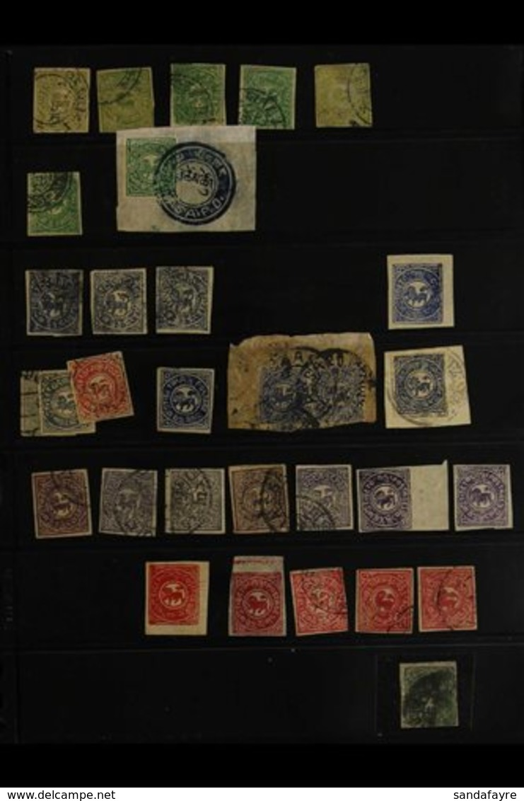 1912 - 1950 Small Collection Of Mint And Used Issues With Several Very Fine Used On Piece. Note 1/6t Green Shades ( 7),  - Tibet