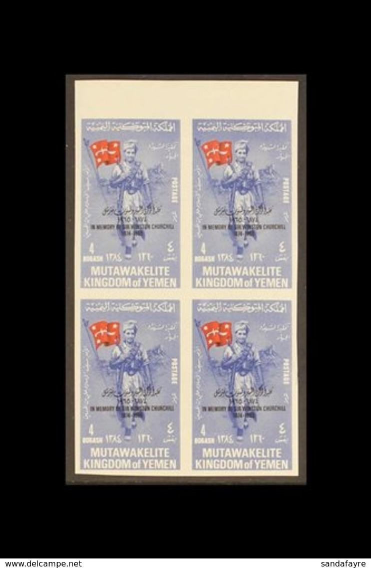 """1965 4b Ultramarine And Red Imperforate Opt'd Black """"IN MEMORY OF SIR WINSTON CHURCHILL ..."""", Michel 144Bb, Never Hinged - Yemen"""