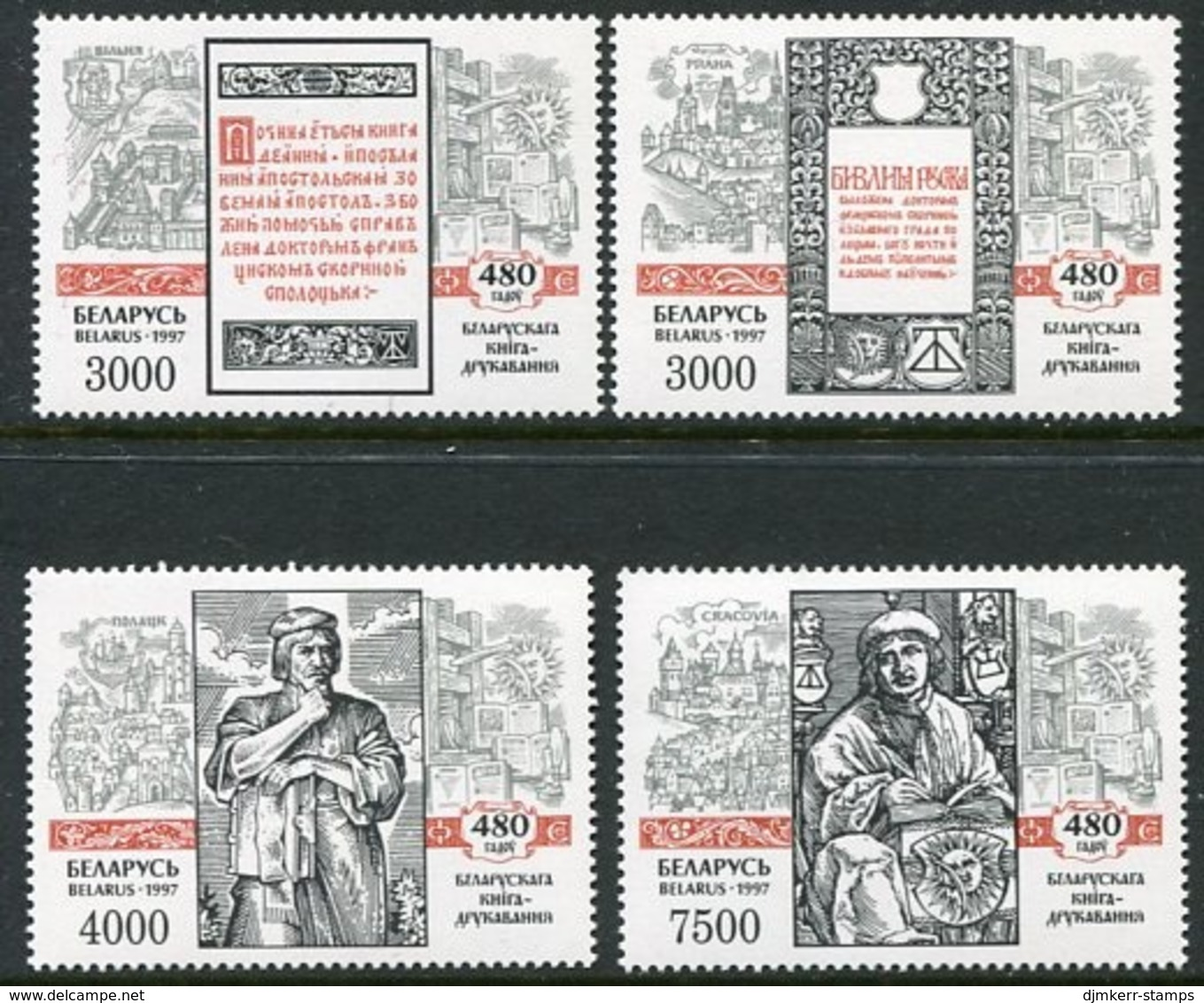 BELARUS 1997 Anniversary Of Printing MNH / **.  Michel 230-33 - Belarus