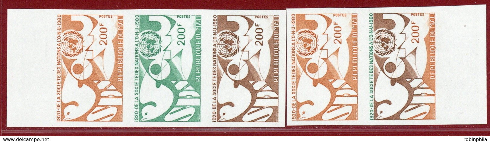 Mali 1980 #383, Color Proof X5, 60th Anniversary Of League Of Nations - Mali (1959-...)