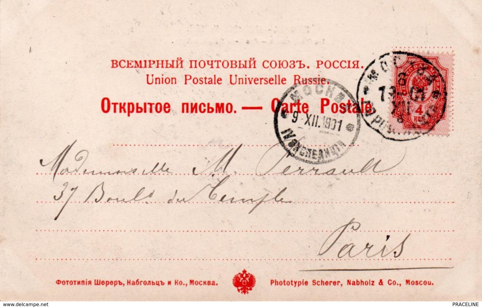 MOSCOU-RUE 1 -re MESCHANSKAYA-1901 - Russie