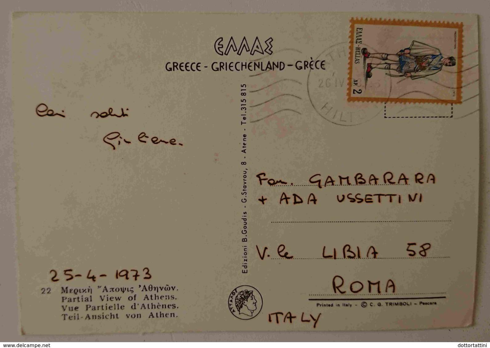ATHENS - Partial View - Vue Partielle -  Vg - Grecia