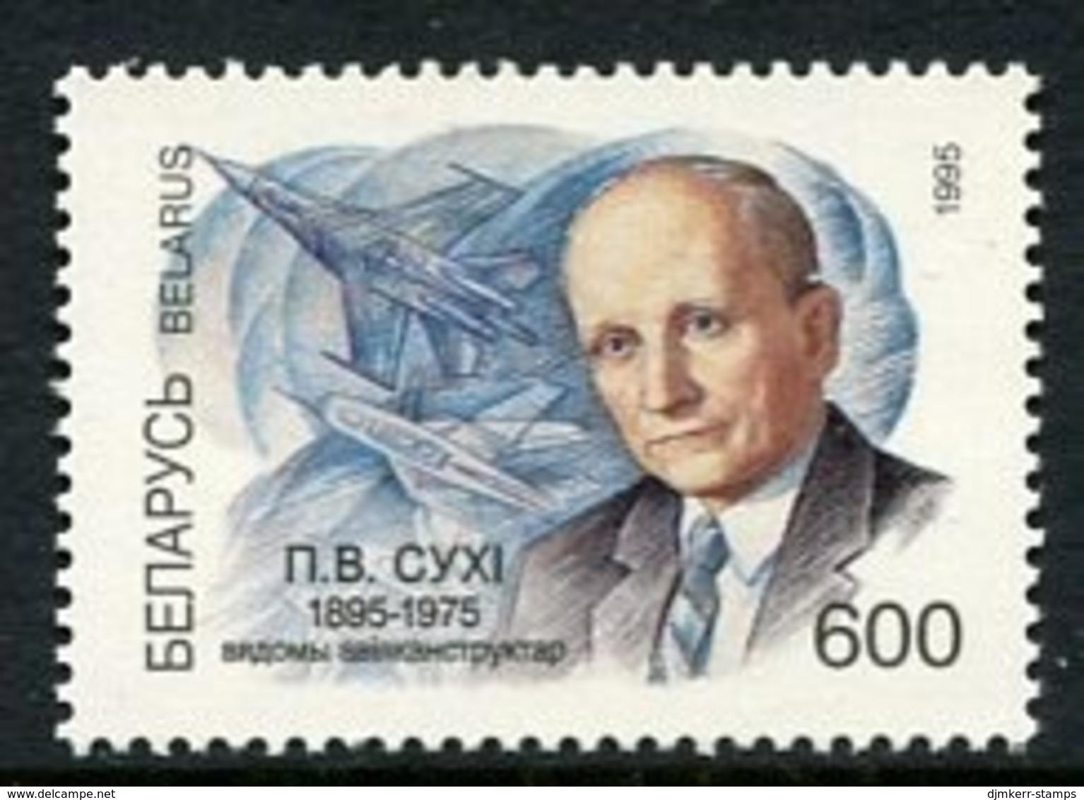 BELARUS 1995 Sukhoi Centenary  MNH /**.  Michel 107 - Bielorussia