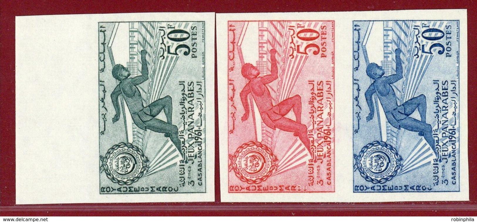 Morocco 1961 #55, Color Proof X3, 3rd Pan-Arabic Games - Marruecos (1956-...)