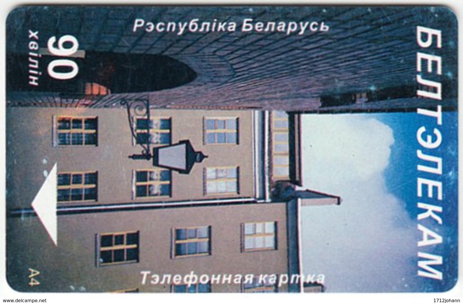 BELARUS A-070 Chip Beltelkom - View, Building - Used - Belarus