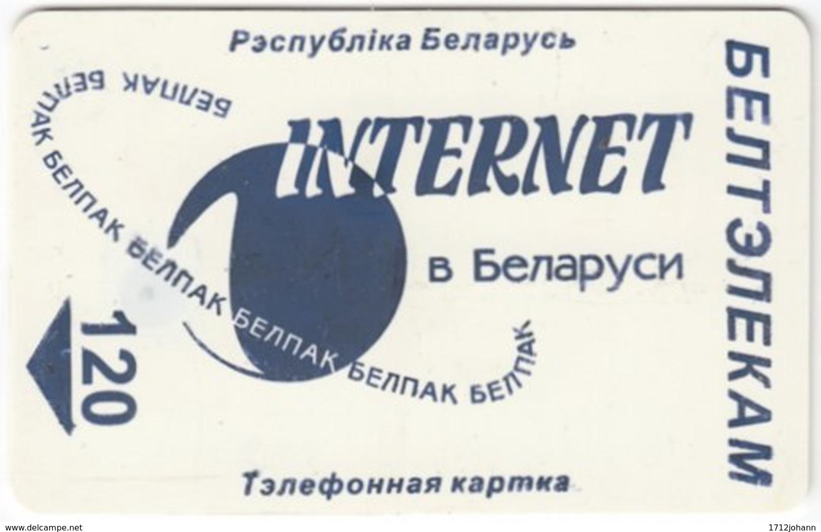 BELARUS A-125 Chip Beltelkom - Communication, Internet - Used - Belarus