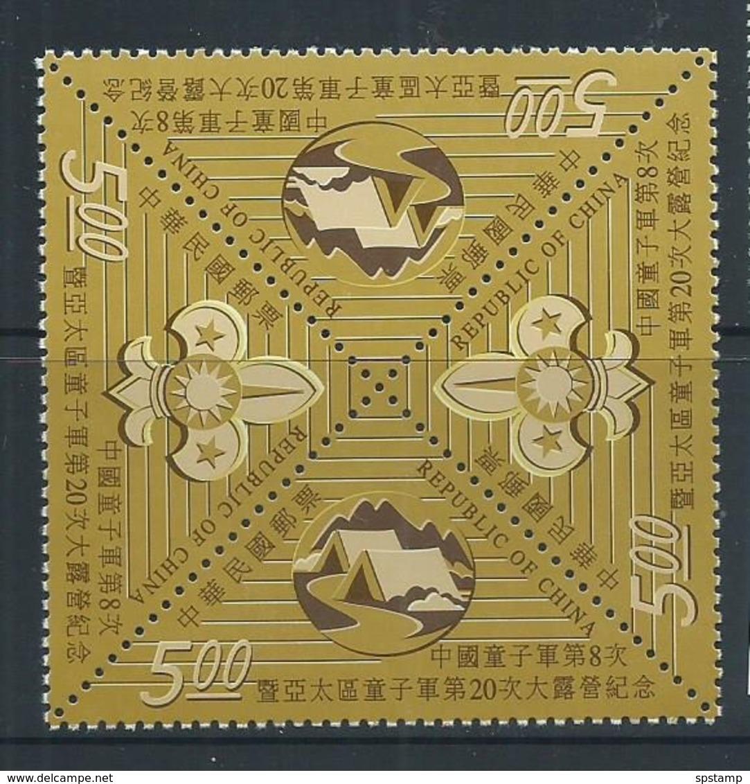 Taiwan Republic Of China 1998 Boy Scout Block Of 4 Triangular Stamps MNH - 1945-... Republic Of China