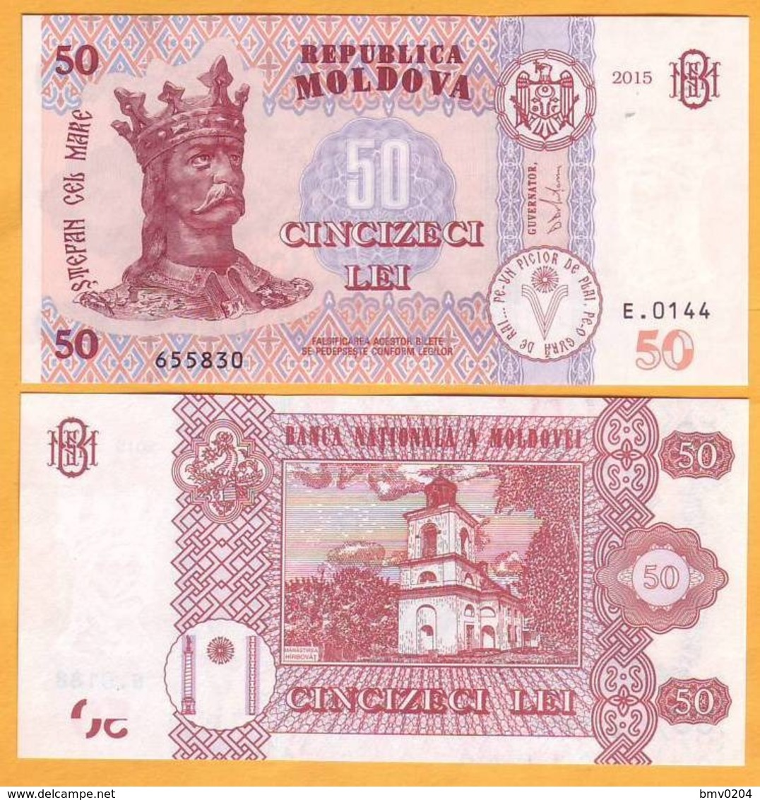 2017 2015 Moldova ; Moldavie ; Moldau    50 LEI   655830 UNC - Moldavia