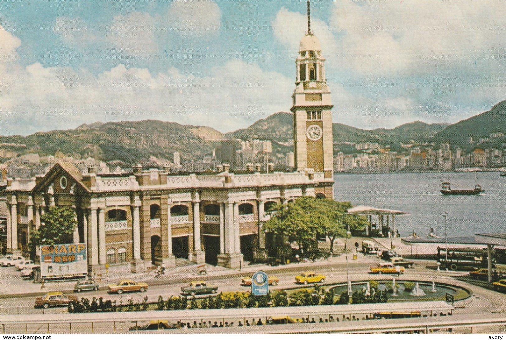 Hong Kong  Kowloon - Canton Railway Terminal With The Grand View - Chine (Hong Kong)