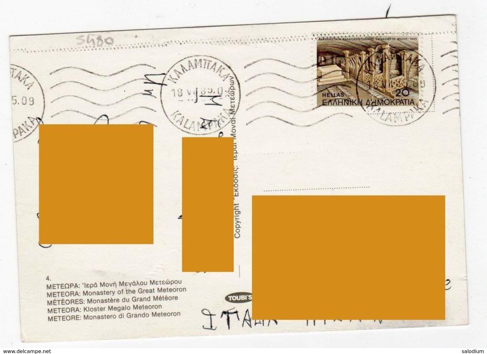 METEOPA - METEORA GRECIA GREECE Storia Postale - Grecia