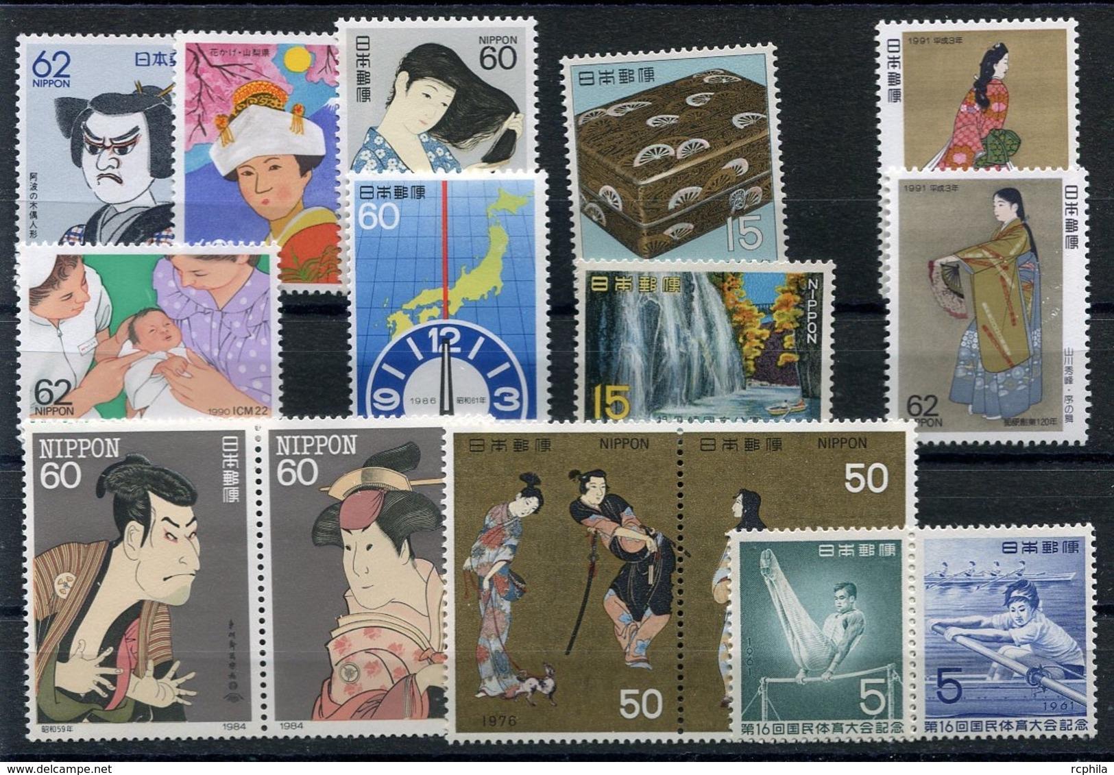 RC 14251 JAPON DIVERS LOT NEUF ** MNH - Lots & Serien
