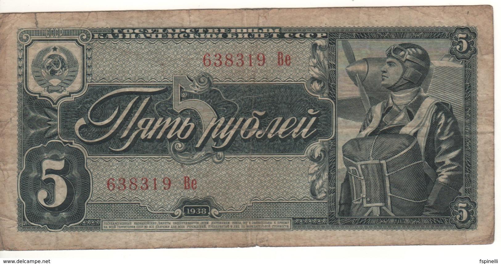 RUSSIA   5  Rubles       P215   1938  *Pilot* - Russia