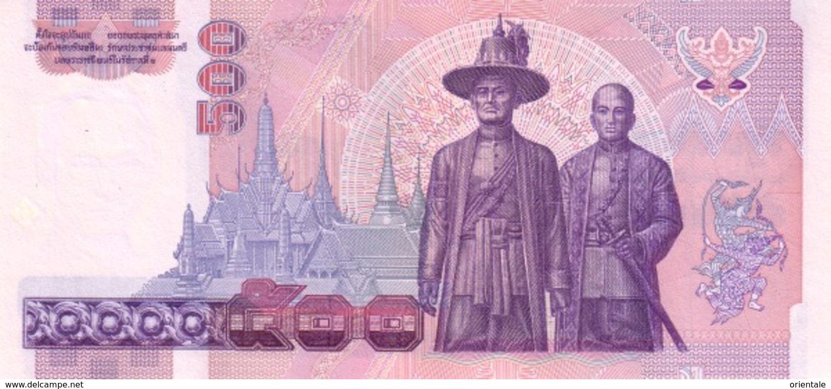 THAILAND P. 100 500 B 1996 UNC (s. 64) - Tailandia