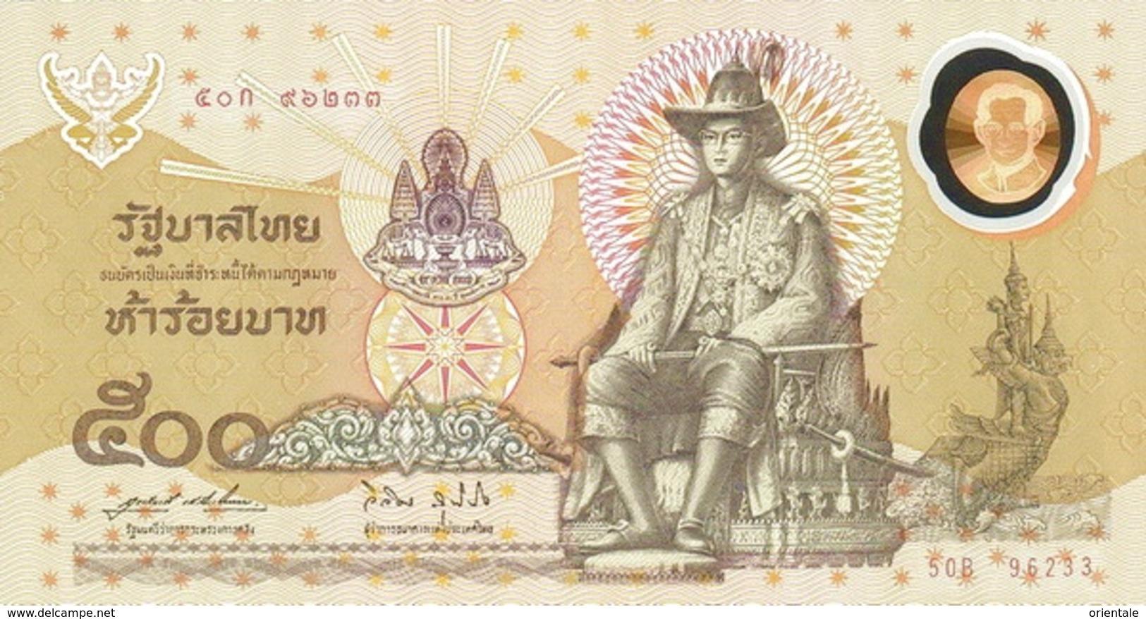 THAILAND P. 101a 500 B 1996 UNC (s. 66) - Thailand