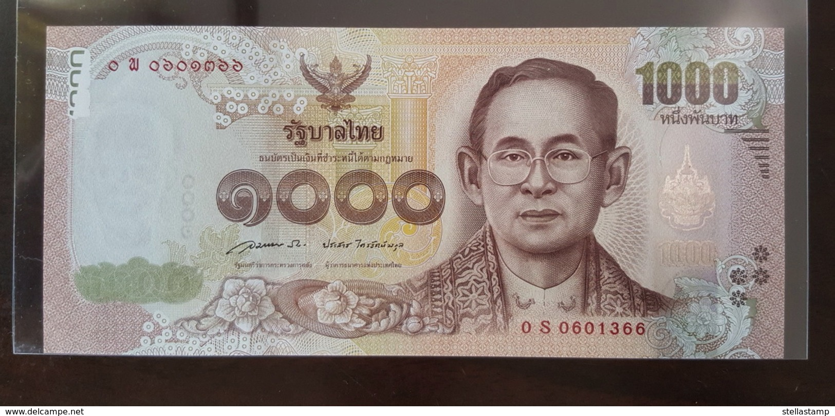 Thailand Banknote 1000 Baht Series 16 P#127 SIGN#85 Replacement 0Sพ UNC - Thailand