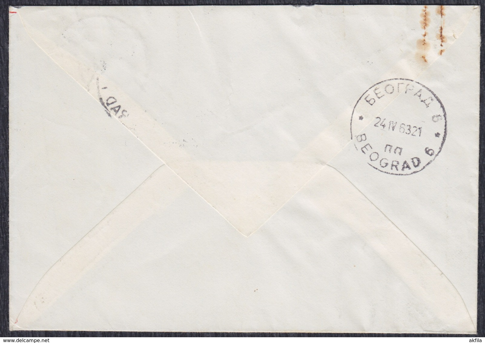 Yugoslavia 1963 Registered Letter Sent To Marshal Josip Broz Tito - Briefe U. Dokumente