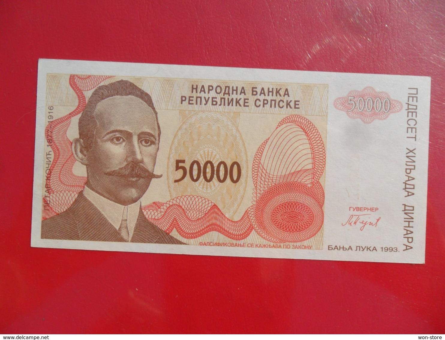 NB Republika Srpska 50000 Dinara 1993, P-153a, Price For 1 Pcs - Bosnia Erzegovina