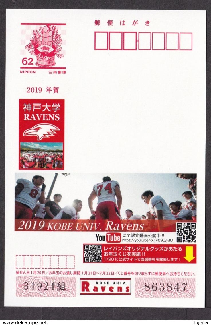 Japan New Year Advertising Postcard 2019 Kobe University American Football (jna241) - Interi Postali