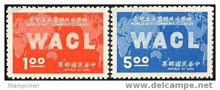 Taiwan 1967 World Anti-Communist League Stamps Map - Ongebruikt