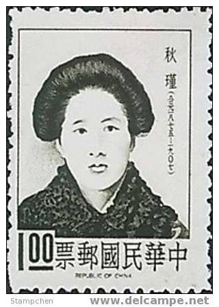 Taiwan 1967 Famous Chinese Stamp- Chiu Ching Martyr Woman - Ungebraucht