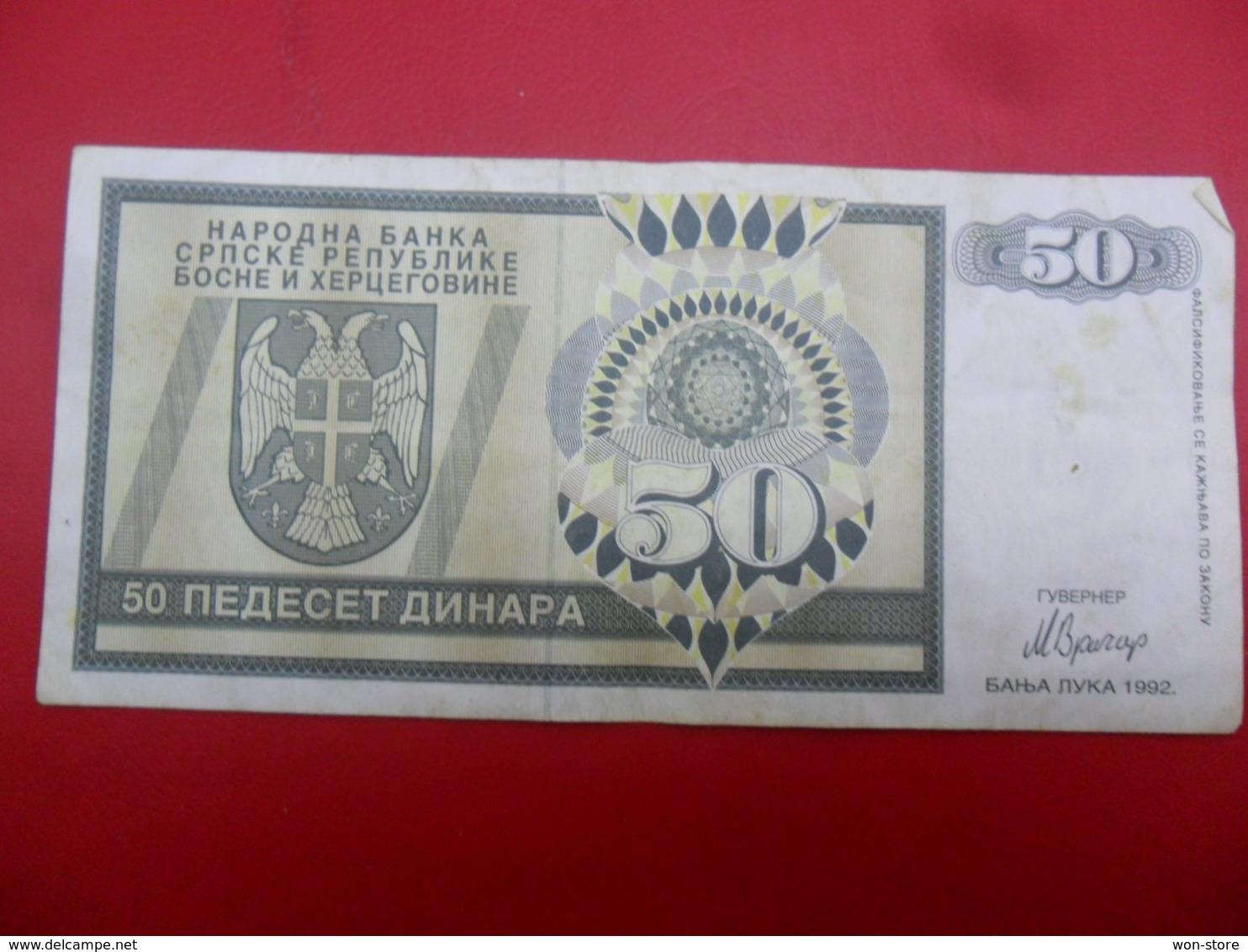NB Republika Bosna I Hercegovina - Bosnia And Herzegovina 50 Dinara 1992, P-134a, Price For 1 Pcs - Bosnia Erzegovina