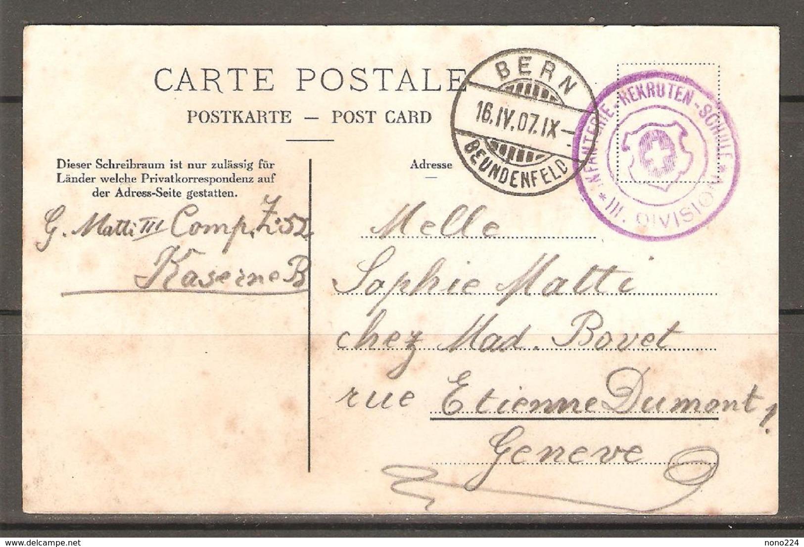 Carte P De 1907 ( Bald Wird Die Trompete Blasen ) - Libri, Riviste & Cataloghi