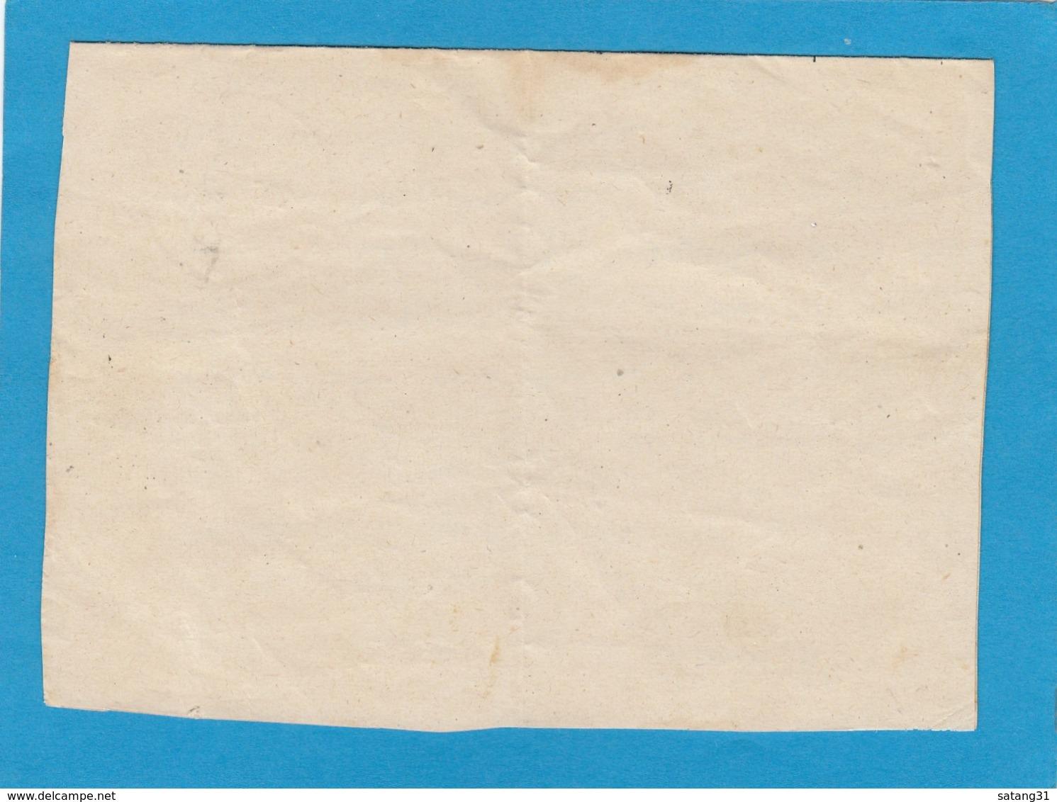 HITLER SCHWÄRZUNG AUS COSWIG , 22-6-45. - Sowjetische Zone (SBZ)
