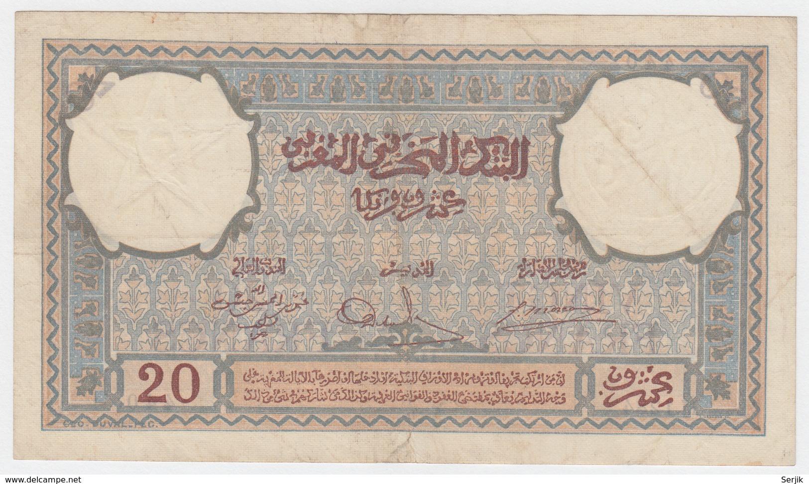 Morocco 20 Francs 14-11-1941 AVF+ Pick 18b 18 B - Marocco
