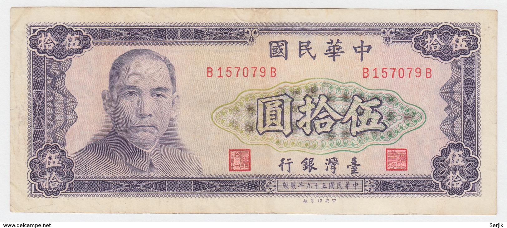 CHINA TAIWAN 50 YUAN 1970 VF PICK 1980 - Taiwan