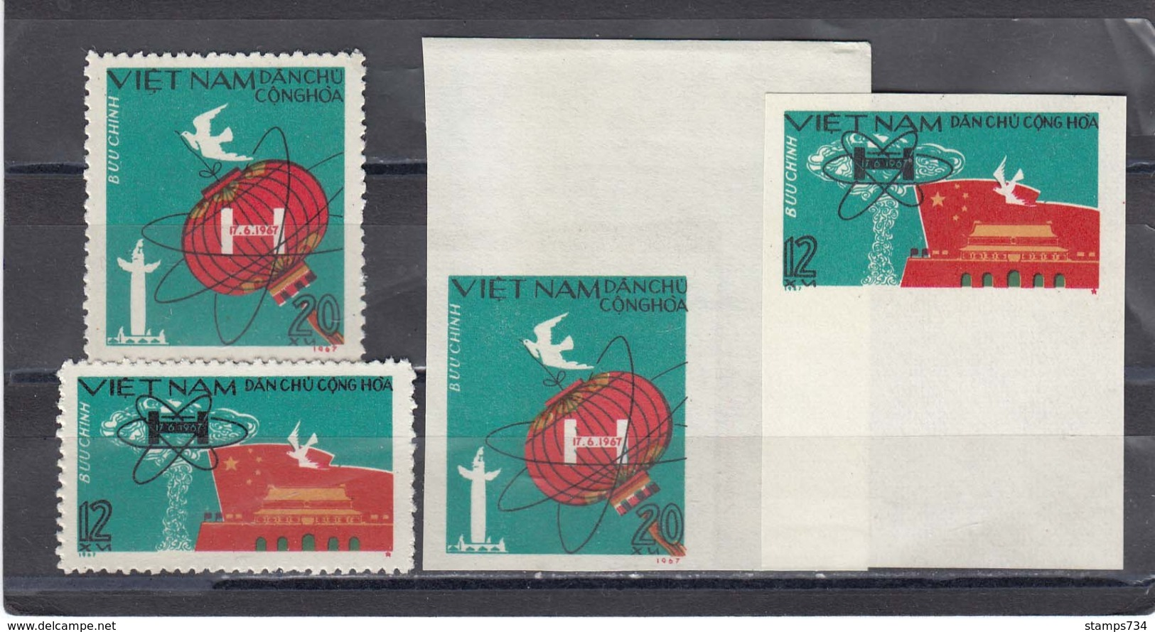 Vietnam Nord 1967 - Test Of The First Hydrogen Bomb By The China, Mi-Nr. 497/98, Perf.+imperf., MNH** - Vietnam