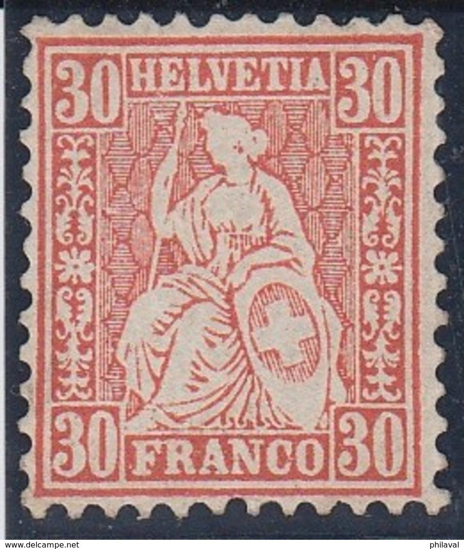 No 33* - Neuf Sans Gomme - Cote 2400.- - Oblitérés