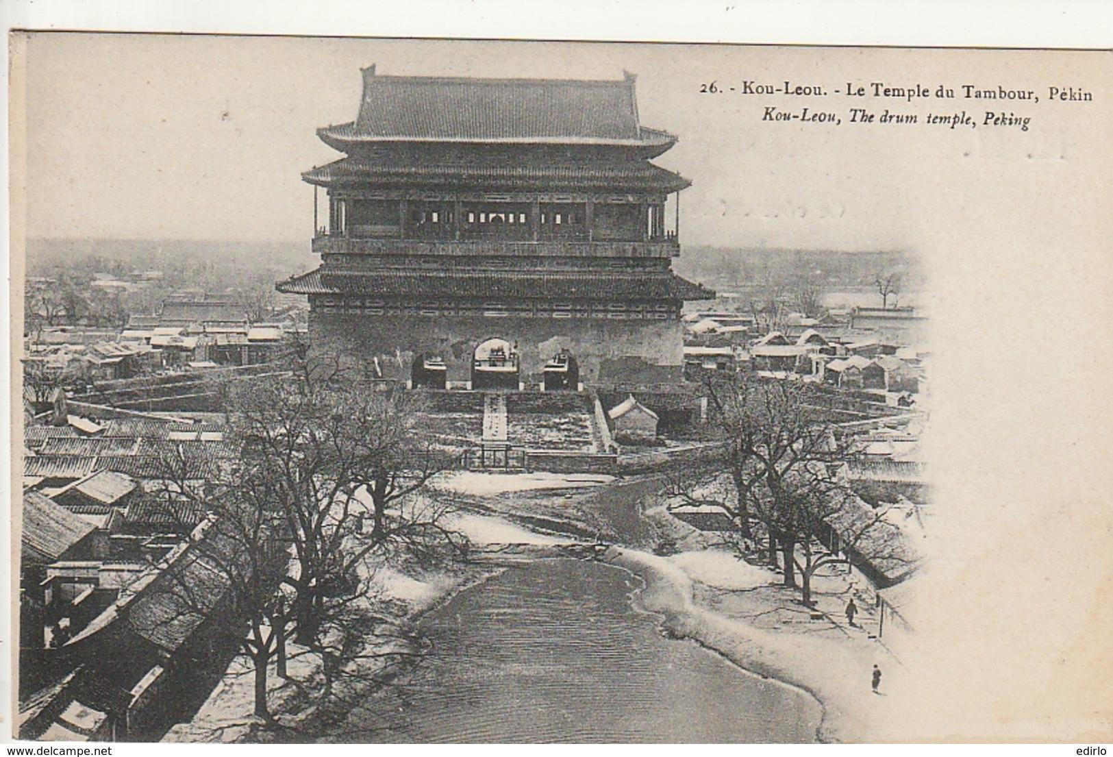 ***  CHINE CHINA *** KouLeou Le Temple Du Tambour PEKIN KOU LOU THE DRUM TEMPLE PEKING -  TTB Unused - Chine