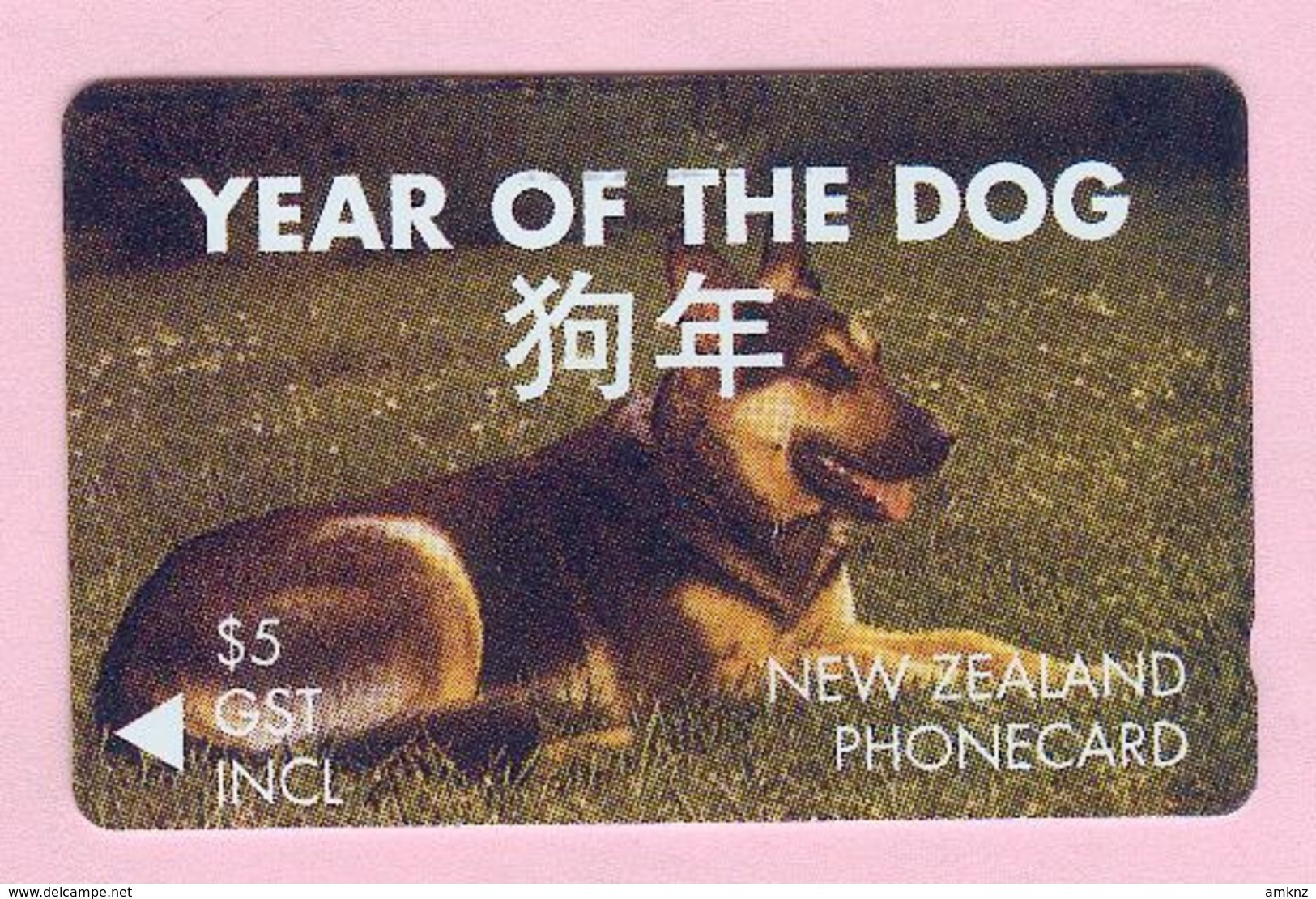 New Zealand - Private Overprint - 1994 Christchurch - $5 Year Of The Dog - Mint - NZ-CO-26b - Neuseeland
