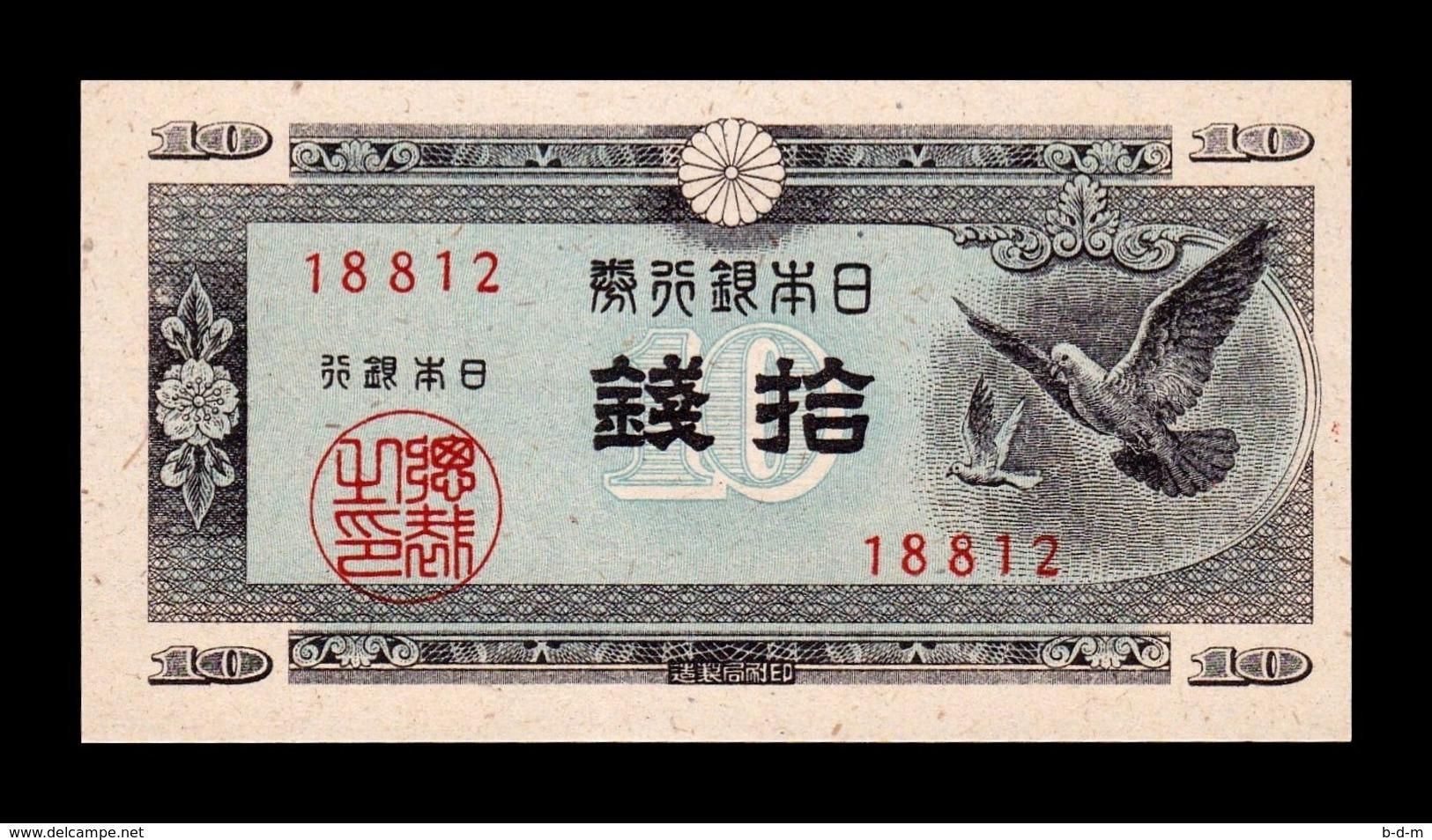 Japon Japan 10 Sen 1947 Pick 84 SC UNC - Japón