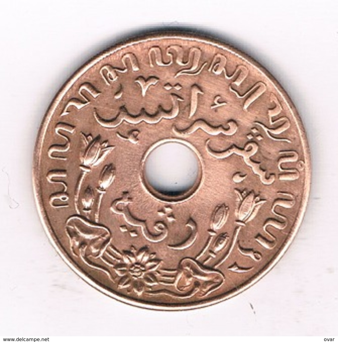 1 CENT 1945 NEDERLANDS INDIE /8192/ - [ 4] Colonies