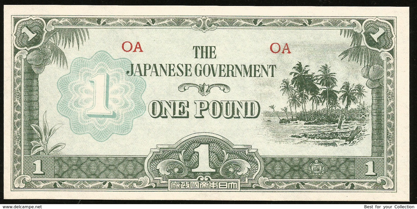 * Oceania 1 Pound 1942 Japanese Occupation !  UNC ! Rare ! - Andere - Oceanië