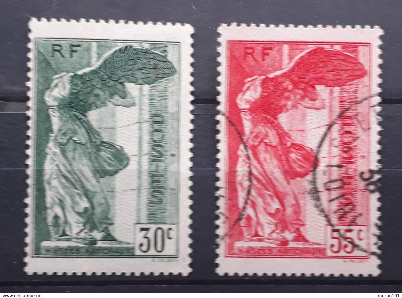 Frankreich 1937 - Mi 359-360 Gestempelt - Used Stamps