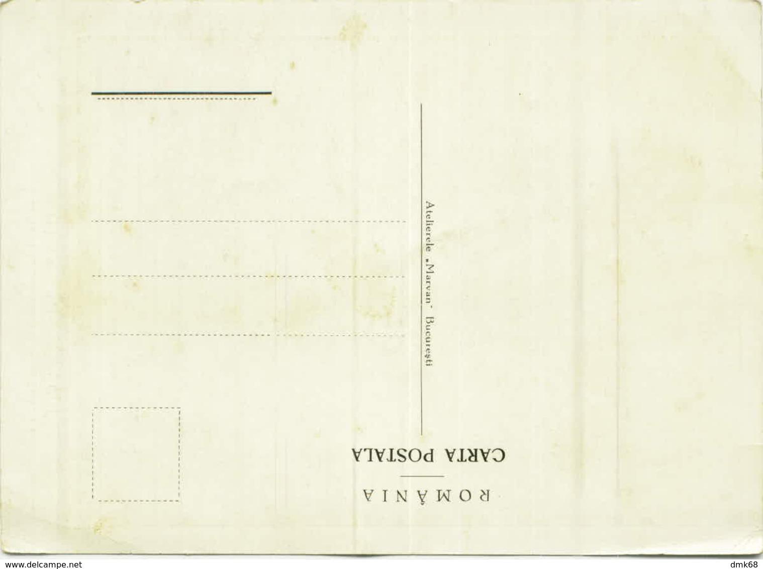 ROMANIA - BUCAREST - HOTEL SPLENDID - EDIT ATELIER MARVAN - 1940s/50s (BG5137) - Romania